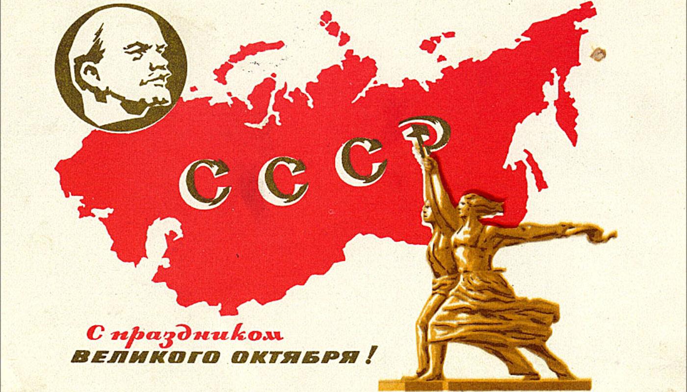 Картинки день революции 7 ноября, прикольные