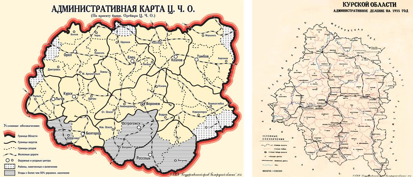 карта курской области 1943 года и деревни